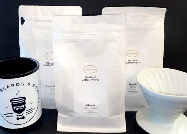 The Good Coffee Project Home Brew w/ Hario V60
